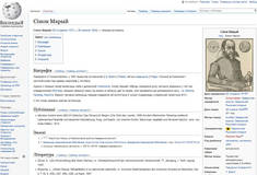 Wiki-BE-Marius_preview.jpg